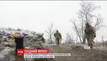 Речник Міністерства оборони з питань АТО повідомив про смерть бійця в районі Крутої Балки