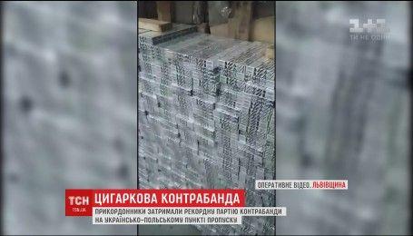 В пункт пропуска Рава-Русская задержали триста ящиков сигарет