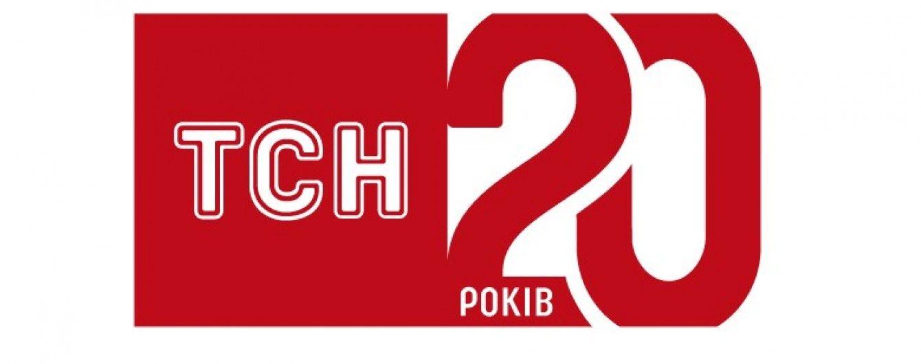 Последние новости из города первомайск луганской области видео