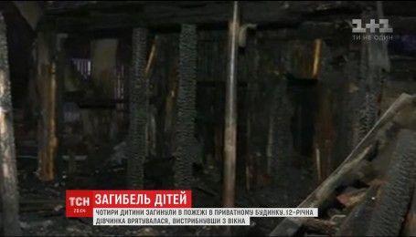 В пожаре на территории столичных Русановских садов заживо сгорело 4 детей