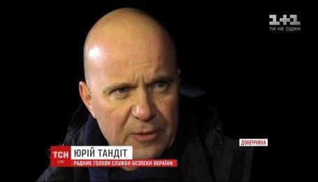 Советник председателя СБУ рассказал о новом предложении Киева по обмену пленными на Донбассе