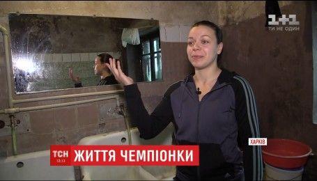 Чемпионка Украины и мира по карате не может дать отпор коммунальным невзгодам