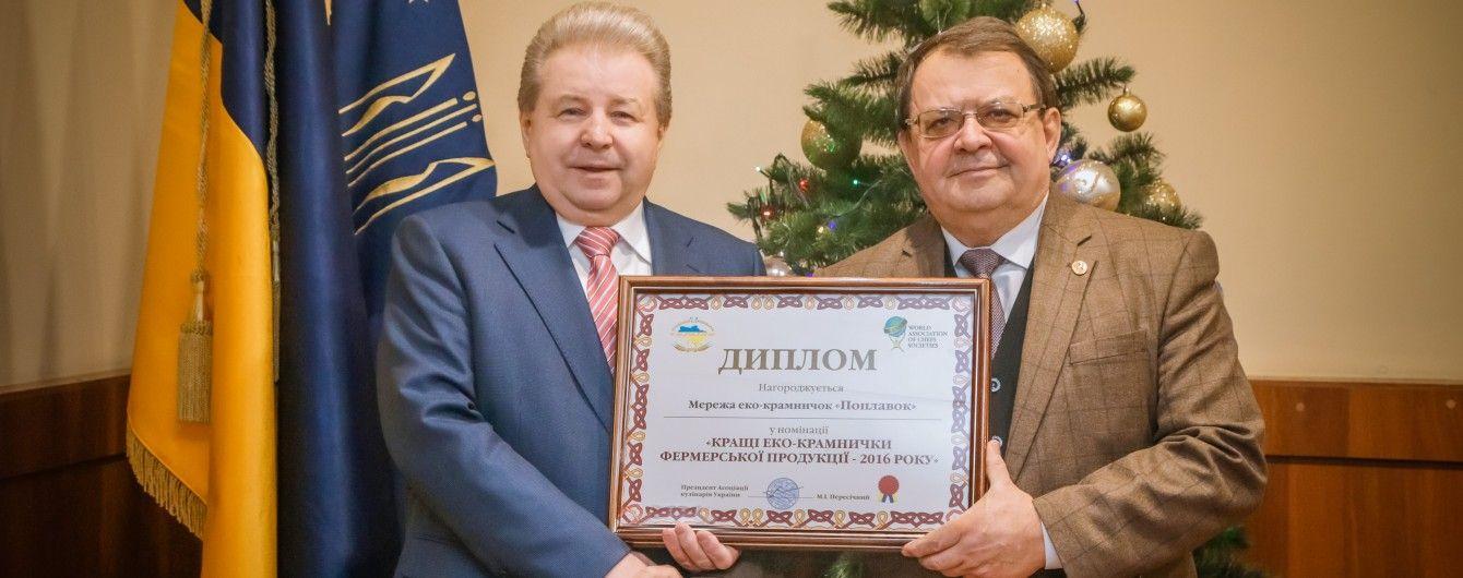 """Мережа еко-крамничок """"ПоплавОК"""" - лідер 2016 року"""