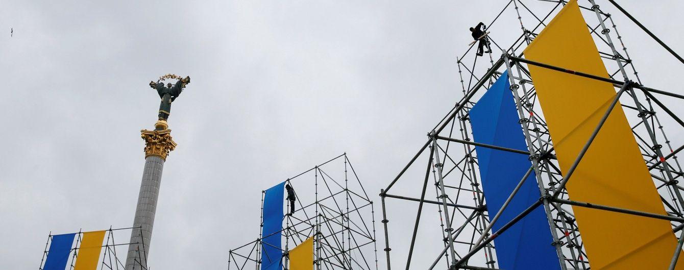 Ко Дню защитника Украины в Киеве могли планировать кровавую диверсию – Шкиряк