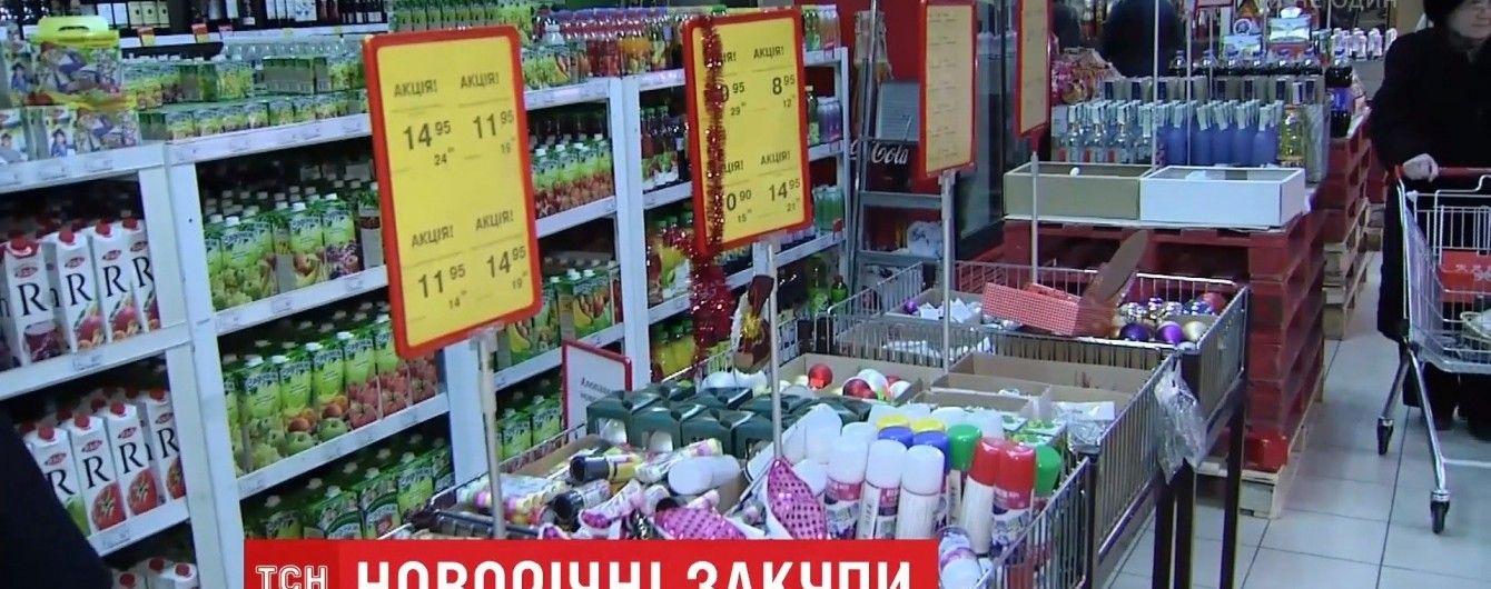 Акції, бонуси та гонитва за статусом: які емоції керують українцями під час покупок