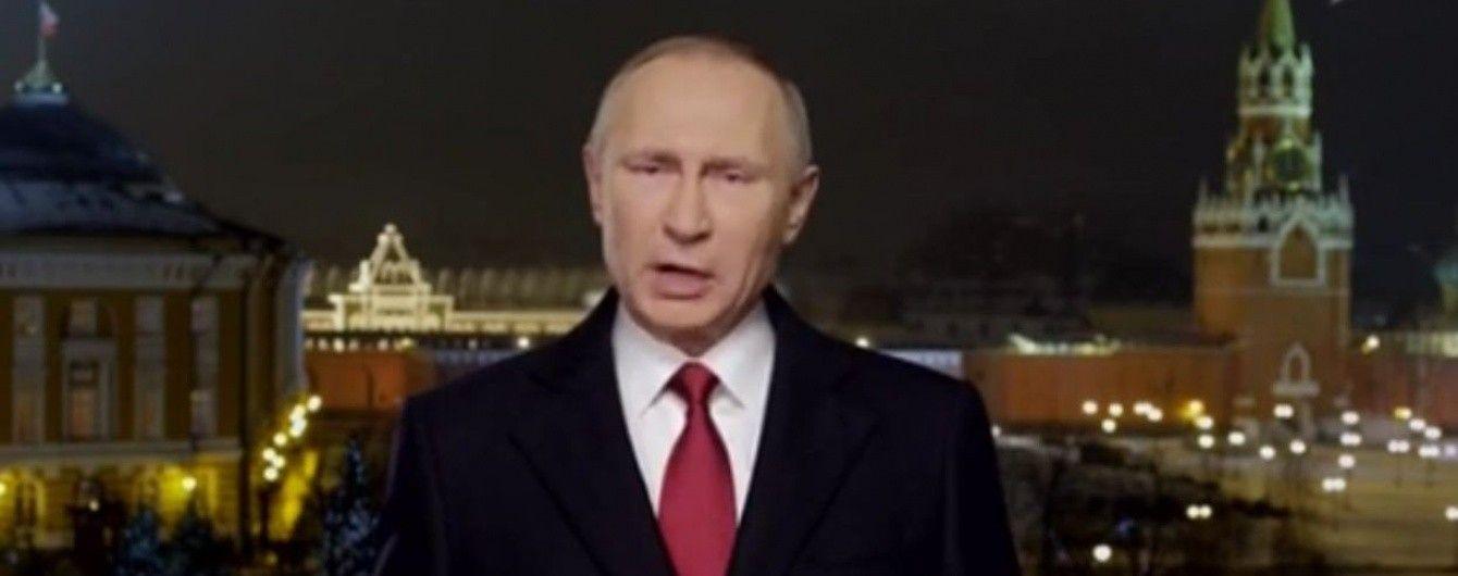 Речь президента россии новый год текст