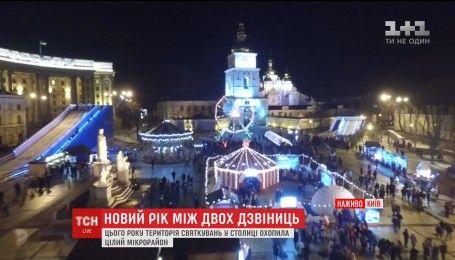 Між двома дзвіницями у Києві готуються до зустрічі 2017 року