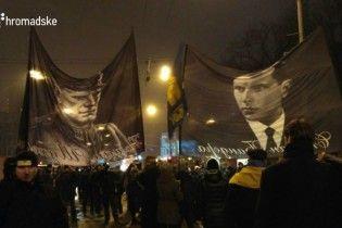 У Києві стартувала смолоскипна хода до дня народження Бандери