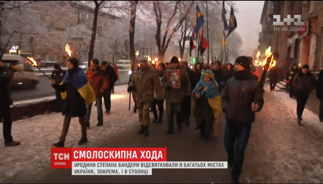 Годовщину рождения Степана Бандеры праздновали во всех регионах Украины