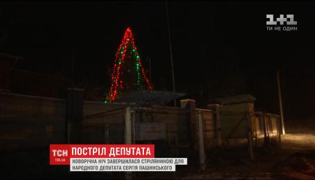 На Киевщине произошла стрельба с участием нардепа Сергея Пашинского