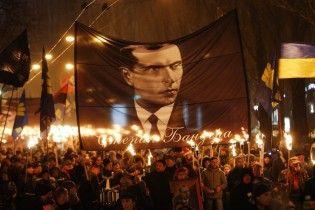 У Києві відбувається смолоскипний марш на честь Бандери. Онлайн-трансляція