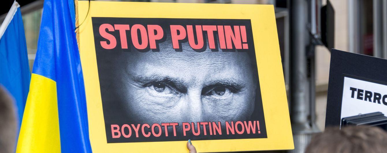 Опубліковано доповідь про втручання Путіна та російської пропаганди у вибори в США. Документ