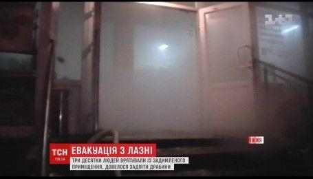 У Запоріжжі три десятки людей витягли з палаючої лазні