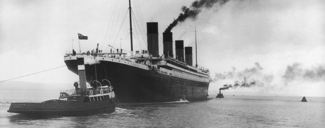 """В Канаде будут проводить экскурсии к """"Титанику"""": когда и за какую сумму можно будет увидеть обломки"""