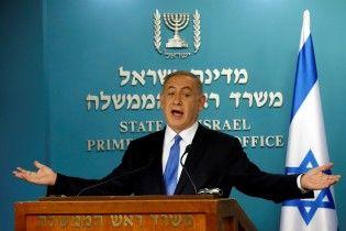 Ізраїль слідом за США заявив про намір вийти з ЮНЕСКО