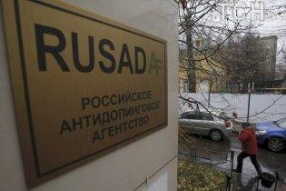 Четыре российских спортсмена дисквалифицированы из-за допинга
