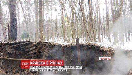 Под Львовом дотла сгорел музей УПА
