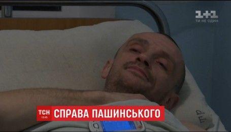 Дело о стрельбе нардепа Пашинского будет расследовать прокуратура Киевской области