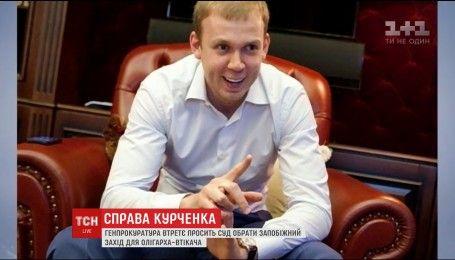 Суд ще раз спробує заарештувати харківського бізнесмена Сергія Курченка