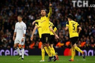 """Китайський клуб запропонував 150 мільйонів євро за форварда дортмундської """"Боруссії"""""""