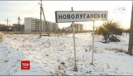 В поселок Новолуганское возвращается украинская власть с армией и полицией