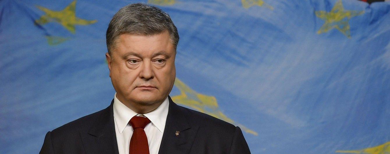 Критика Ради і єврооптимізм. Що говорив Порошенко під час виступу у річницю Революції гідності