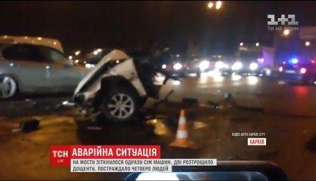 У Харкові сталось ДТП за участю 7 автомобілів