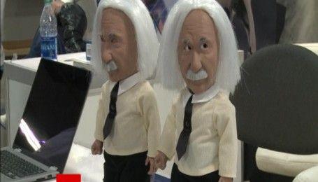 На виставці в Лас-Вегасі представили робота Ейнштейна