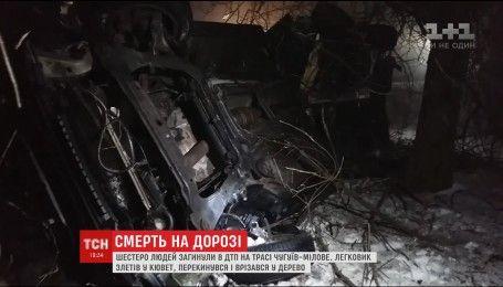 Шестеро людей загинули у жахливій аварії на Харківщині