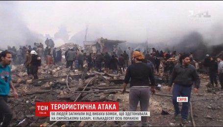 Від вибуху на переповненому базарі у Сирії загинуло 50 людей