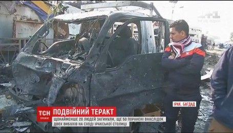"""""""Ісламська держава"""" взяла на себе відповідальність за подвійний теракт в Багдаді"""