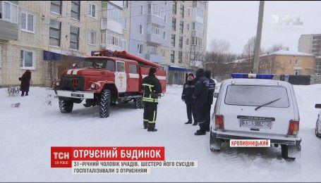 Один человек погиб от отравления в Кропивницкому