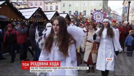 С колядками и звонами Львовом прошло традиционное шествие с десятками Вифлеемских звезд