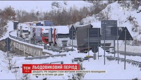 Понад два десятки людей стали жертвами аномального похолодання у Європі