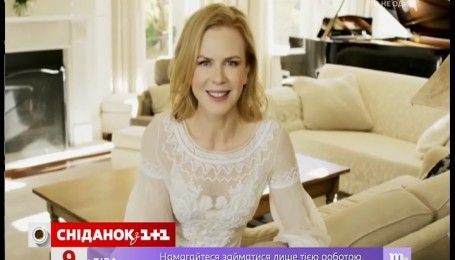 Відома акторка Ніколь Кідман планує стати мамою