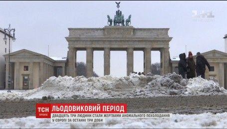 Наслідки аномального похолодання в Європі за останні дві доби