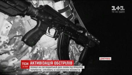 Українські бійці назвають обстріли Світлодарської дуги помстою бойовиків за відбиті позиції