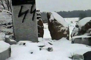 Союз поляков Украины сомневается в причастности украинцев к уничтожению памятника в Гуте-Пеняцкой
