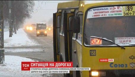 В столице приводят в порядок заснеженные дороги и улицы