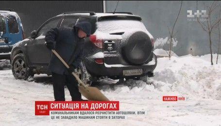 ДТП, пробки и сугробы: ситуация в Киеве в первый рабочий день
