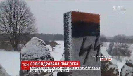 В селе Гуте-Пеняцкой неизвестные поиздевались над мемориалом