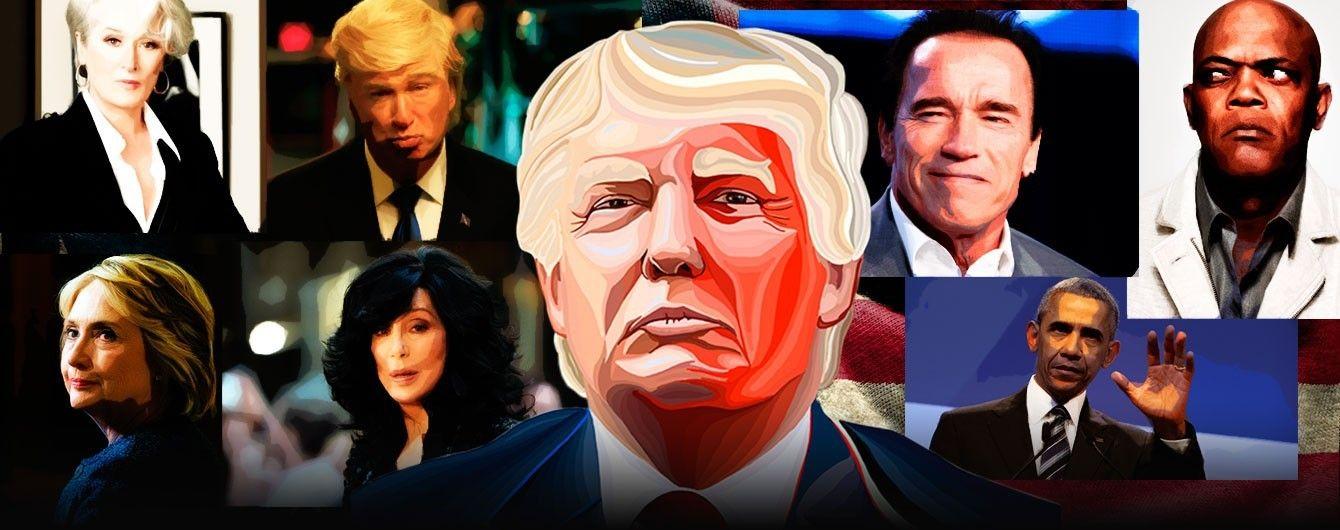 Twitter-воїн. З якими знаменитостями Трамп чубився в Інтернеті