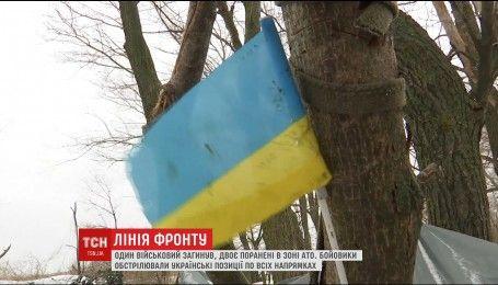 Доля трьох українських військових, які зникли на Донбасі, досі невідома