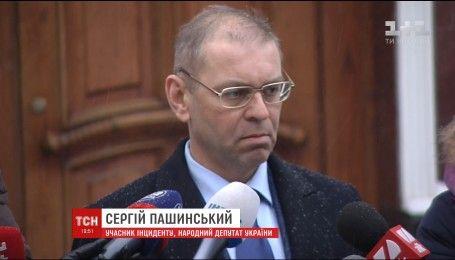 Продолжается расследование стрельбы с участием нардепа Пашинского