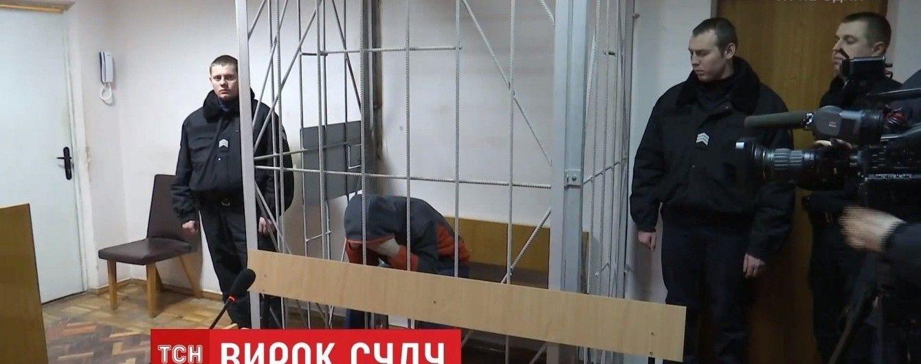 """У Києві засудили до 10 років тюрми чоловіка за """"котяче"""" пограбування"""