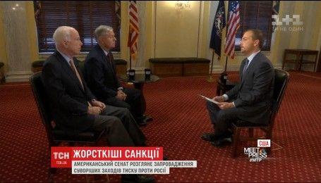 Американский сенат рассмотрит введение новых жестких санкций против России