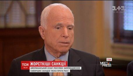 Группа сенаторов подала законопроект о введении новых жестких санкций против России