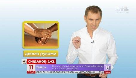 """""""Горілиць"""", """"обабіч"""", """"поготів"""" та інші колоритні українські прислівники - експрес-урок"""