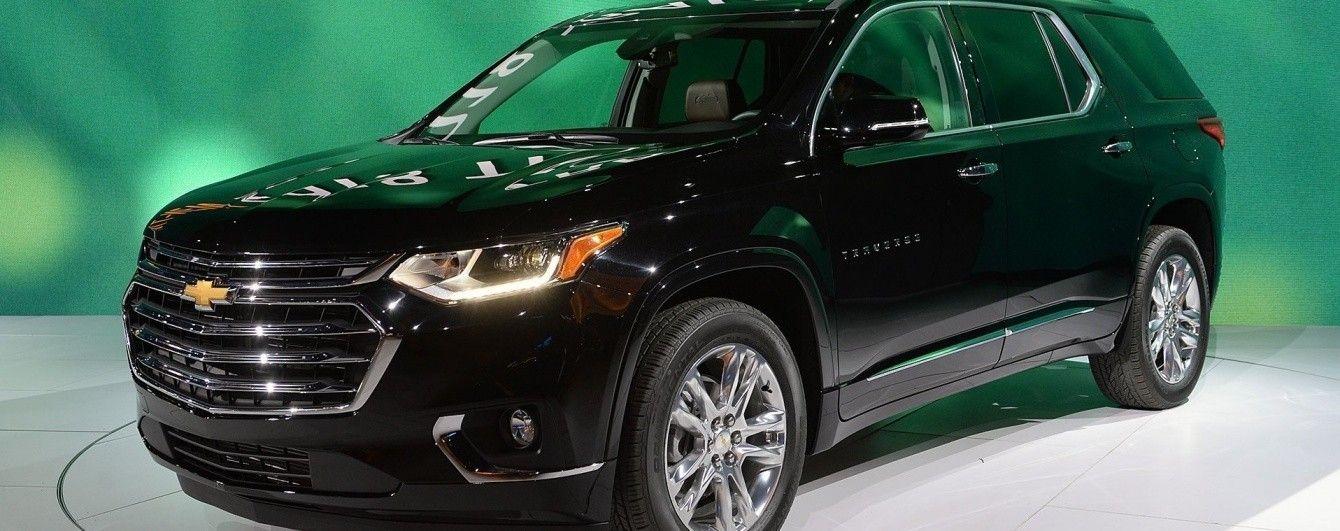 Chevrolet показал в Детройте новый кроссовер Traverse