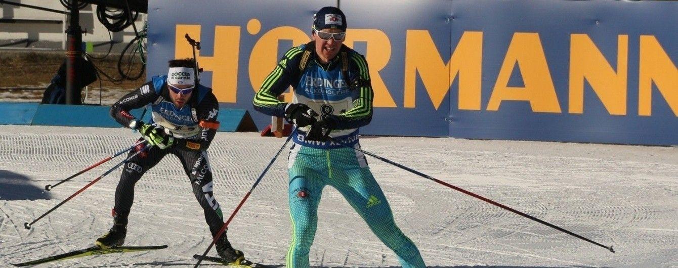 Українські біатлоністи посіли 4 місце в естафеті у Рупольдингу